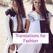zwei Models in schwarz-weißer Kleidung Übersetzungen für die Modebranche - eurolanguage Fachübersetzungen